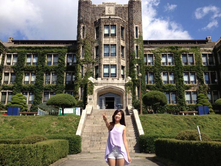 Học bổng Đại học Yonse