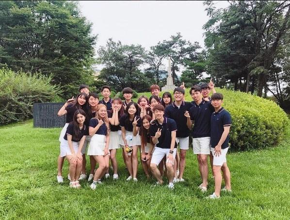 Sinh viên trường đại học quốc gia Seoul